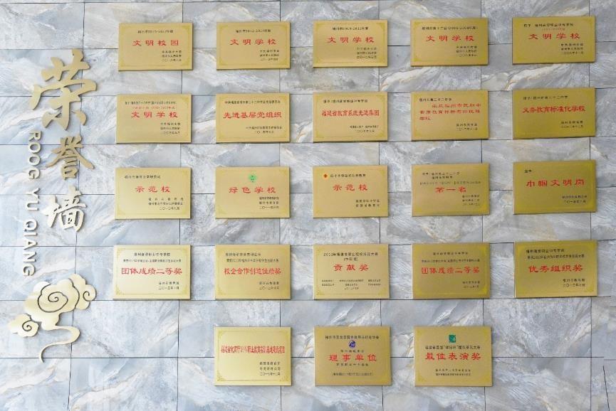 福州商贸职业中专学校文明风•美丽校园竞晒